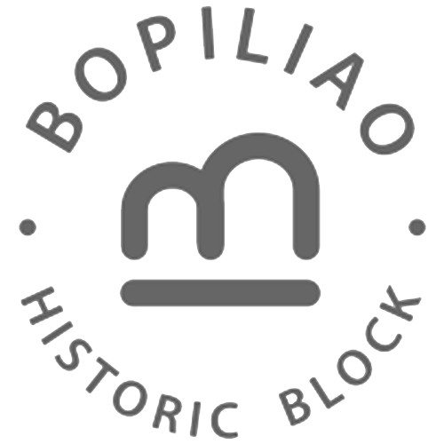 剝皮寮歷史街區 Bopiliao Historic Block